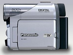 Panasonic Nv Gs57ee Скачать Драйвер